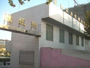石川驾校C1本地普通班