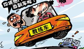 66学车网选择武汉驾校合作理念