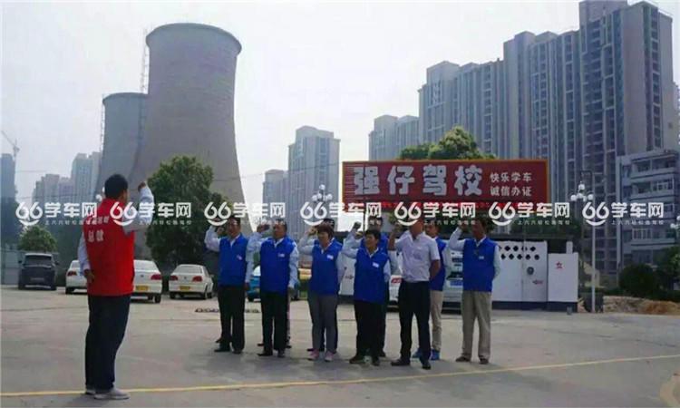 郑州强仔驾校教练