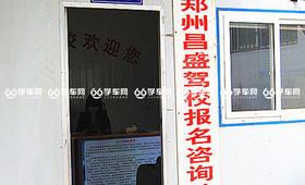 昌盛www.yabovip23.cpmC1外地六六特惠班
