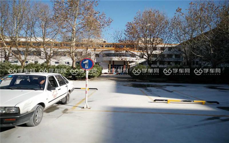 郑州中心驾校场地