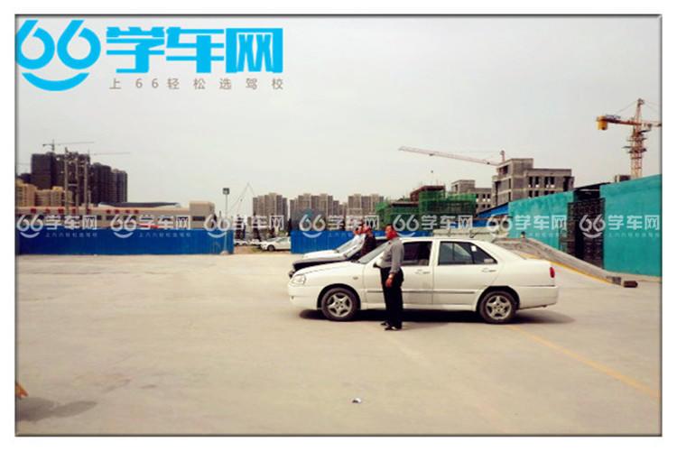 郑州新东方驾校