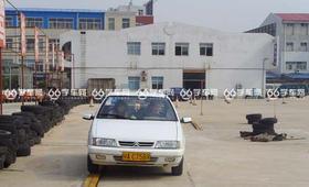 武汉电车驾校C1普通班