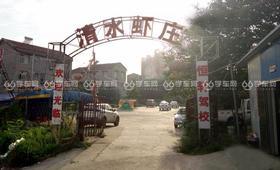 武汉恒轩驾校C1大包班