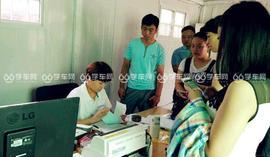 百顺驾校奥运狂欢团购回顾(8月15—8月21)