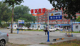 郑州银剑www.yabovip23.cpm暑期特别团购会