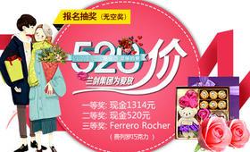 鑫谨训驾校C1普通班