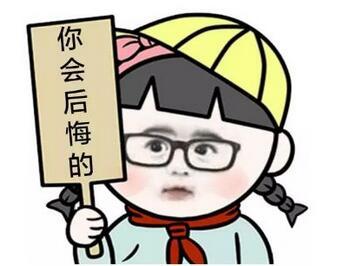 2017郑州驾校报名需要注意什么?图片
