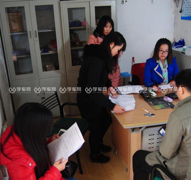 1月29日郑州中心驾校体检时间与流程须知