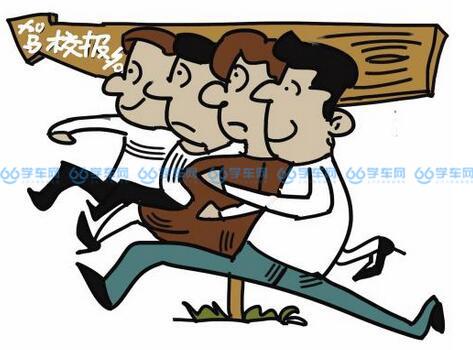 通知,郑州六六学车网年后正式上班,学车报名赶紧看优惠!