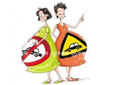 怀孕能考驾照吗?孕妇学车需要注意什么?