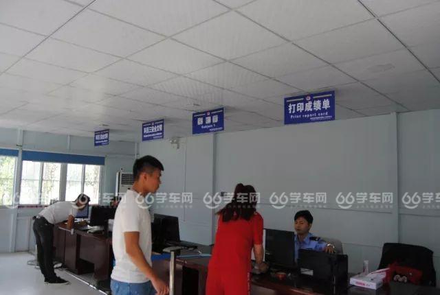 郑州考场——百顺鸿通考务中心长什么样?过关率怎么样?