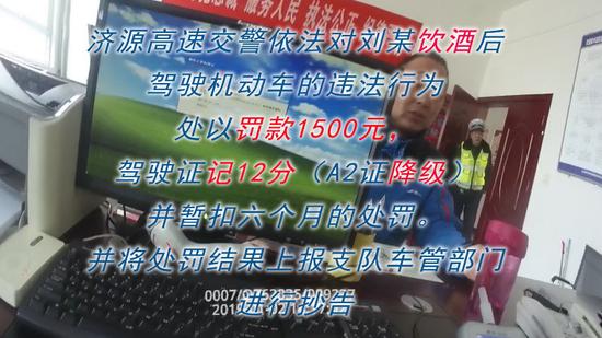 紧急通知!河南将统一行动查酒驾:每月全省至少两次,各市每周一次!