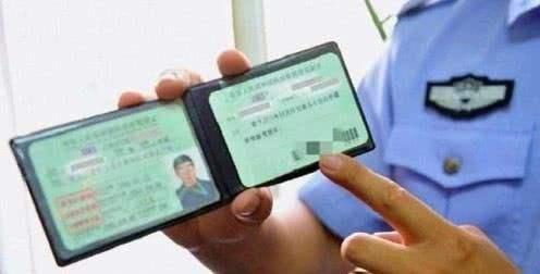 郑州驾驶证换证地点大全,赶紧收藏!