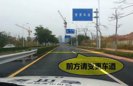 郑州驾校:科目三变更车道操作步骤!