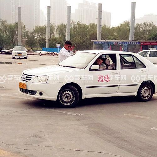 郑州中福驾校