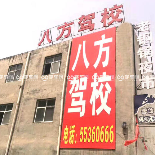 郑州考驾照多少钱