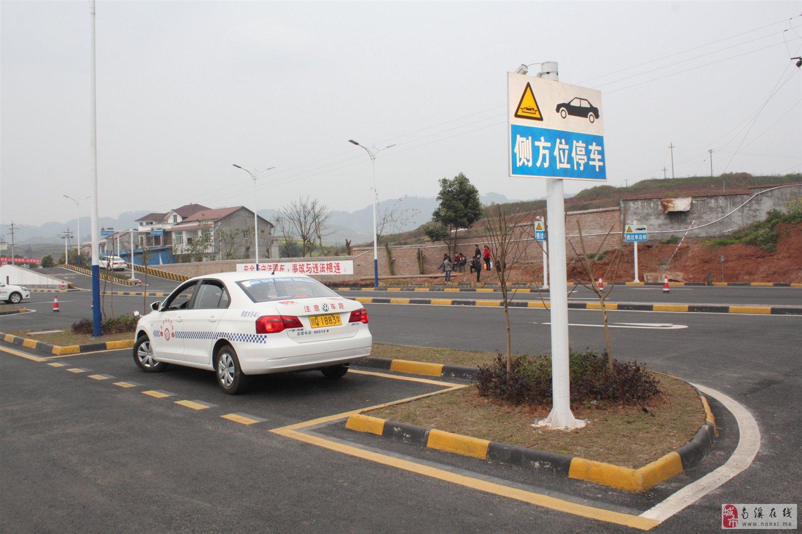 武汉考驾照