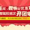 郑州绿都驾校盛大开团,学车优惠!优惠!再优惠!